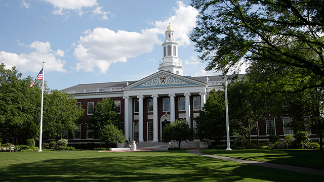 Baker Library / Bloomberg Center - About Us - Harvard ...
